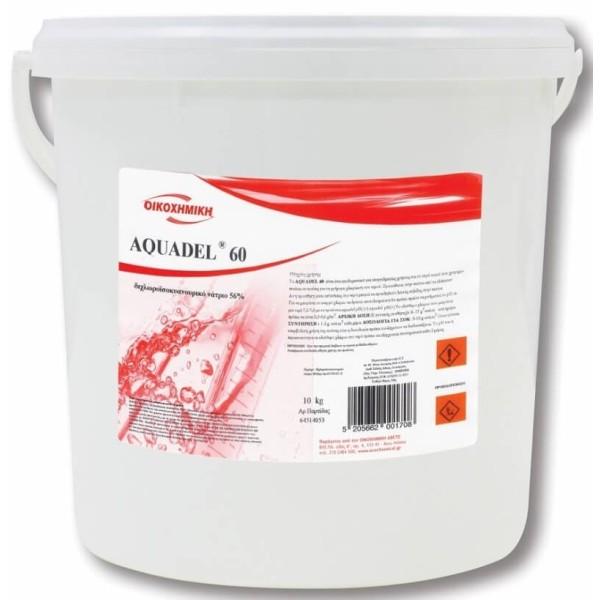 ΟΙΚΟΧΗΜΙΚΗ Aquadel 60 Οργανικό Χλώριο 10KG 13131301014 0137000001