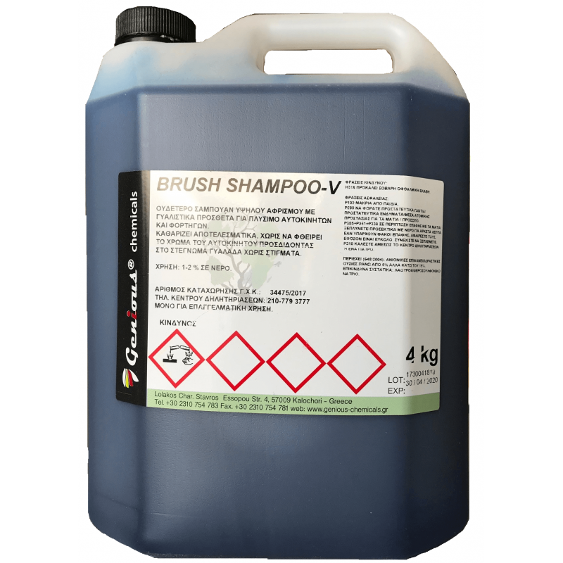Genious Chemicals Brush Shampoo-V Σαμπουάν 4KG ΧΠΑΩ-00649 0130350002