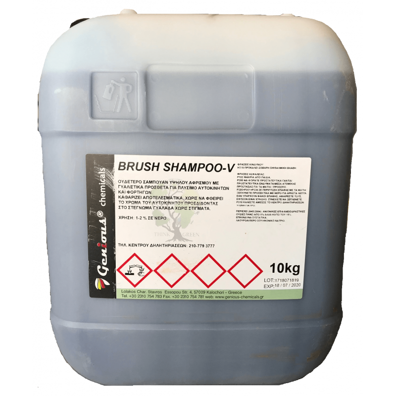 Genious Chemicals Brush Shampoo-V 10KG ΧΠΑΩ-00648 0130350003