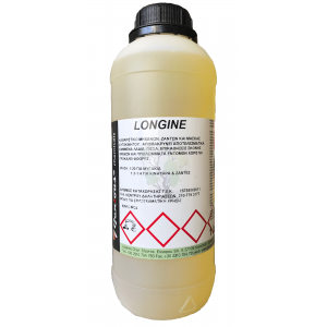 Genious Chemicals Longine Engine Cleaner 1KG ΧΠΑΩ-00129 0130350006