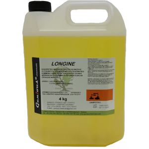 Genious Chemicals Longine Engine Cleaner 4KG ΧΠΑΩ-00130 0130350007