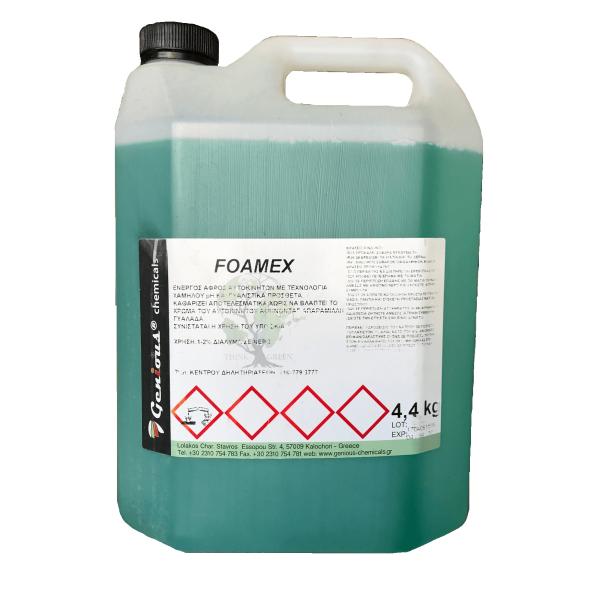 Genious Chemicals Foamex Ενεργός Αφρός 4,4KG ΧΠΑΩ-00487 0130350012