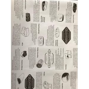 OEM Paper Wrapping Sheet Butcher-Sausage Illustration 35X50 10-3304 0150960006