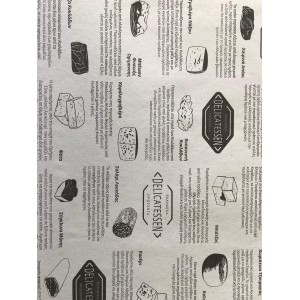 OEM Paper Wrapping Sheet Butcher-Sausage Β! 35X50 ΚΡ/ΛΕΙΟΥ Β! 35Χ50 0150960008