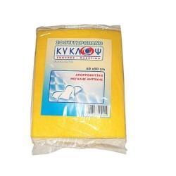 ΚΥΚΛΩΨ Orange Cloth 60X50 00120384 5202707992144