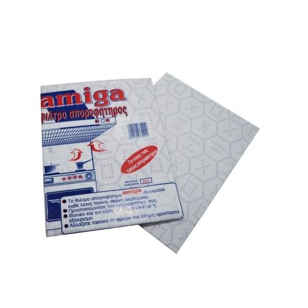 ΚΥΚΛΩΨ Φίλτρο Απορροφητήρα Καρώ Smart No60 00430436 5200100730929
