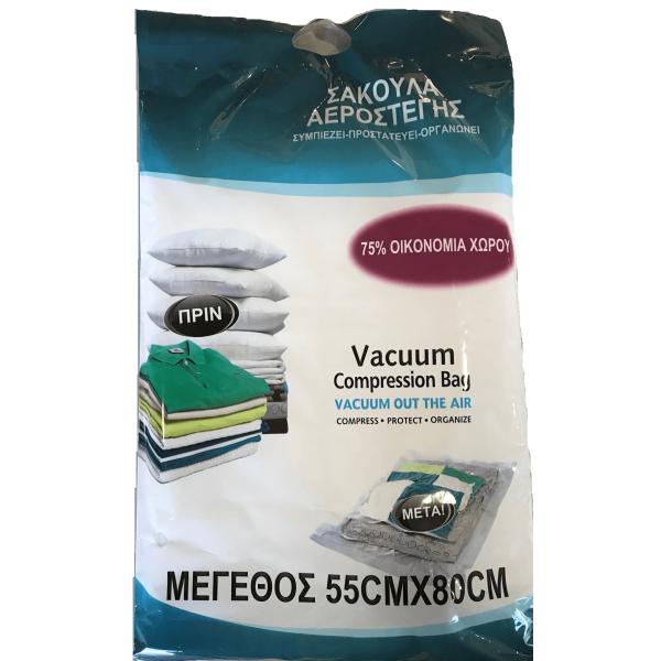 ΚΥΚΛΩΨ Vacuum Compression Bag 55X80CM 003301491 5203642100533