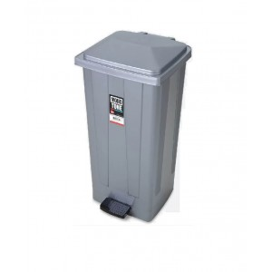 OEM Rubbish Bin With Pedal 50Lt Grey 99-01-029 8690462006423