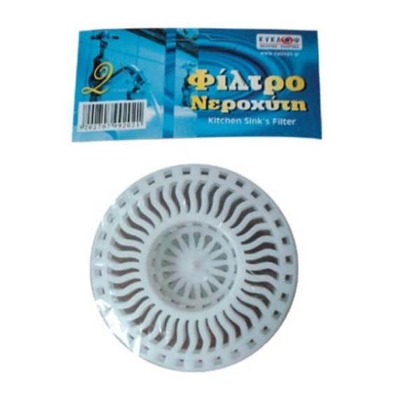 ΚΥΚΛΩΨ Big Plastic Sink Filter 2Pcs 00330463 5202707992021