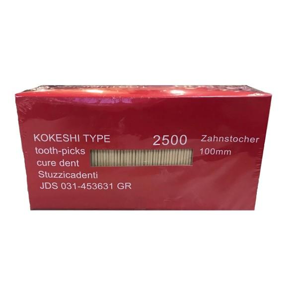 JDS Club Toothpicks 100MM 2500PCS 14-01-049 0150830012