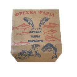 OEM Paper Bag For Fish 21X23cm 05-0036 0150950014