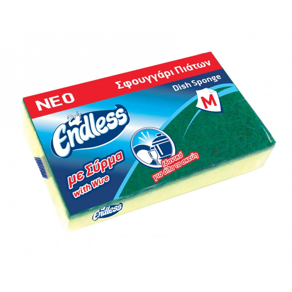Endless Dish Sponge With Wire - Medium 2999160101 5202995200396