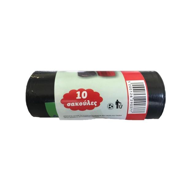 PACKCENTER Garbage Bag 52X75 Roll 0013 5200126290377