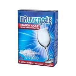 OEM Αλάτι Πλυντηρίου Πιάτων 2KG 019981 5201570000338
