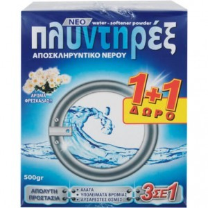 OEM Water Softener Powder 500GR 019980 5201570002530