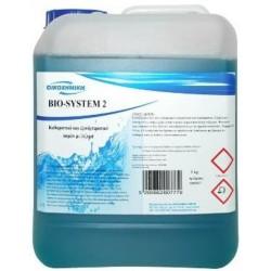 ΟΙΚΟΧΗΜΙΚΗ Bio System 2 Cleaner With Enzyme 5LT 23101003004 5205662008271