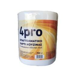 4way 4Pro Kitchen Rolls 700GR 003-2 5202505018022