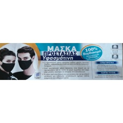 OEM Μάσκα Πολλαπλών Χρήσεων Υφασμάτινη Λευκή 0250640005 0250640005