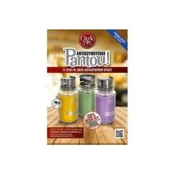 ΚΥΚΛΩΨ Mosquito Repellent Pantou Set Yellow 580ML 004301330 5213002590683