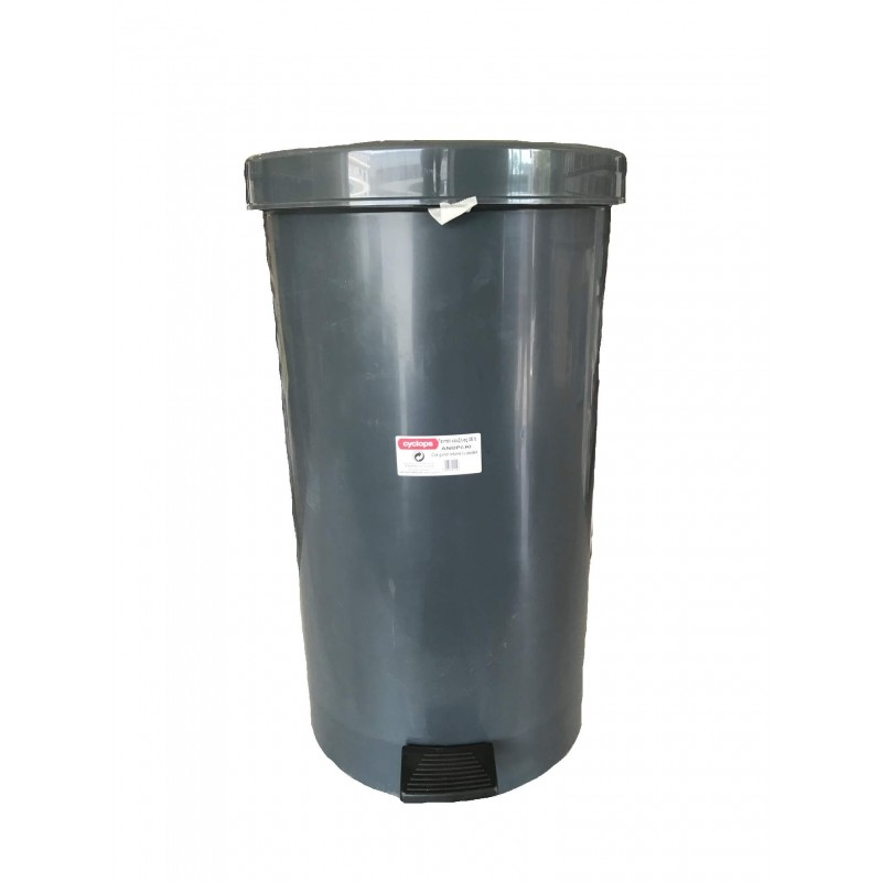 ΚΥΚΛΩΨ Waste Basket For Kitchen 35Lt Coal 003302142 5202707011548