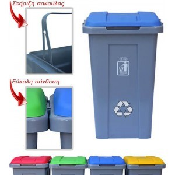 OEM Recycle Bin Ram 45Lt Blue 440045B 0161010039