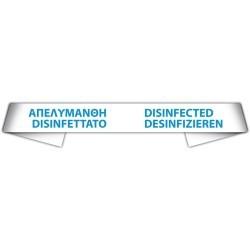 OEM Disinfectant Tape 500Pcs 17823 0251430001