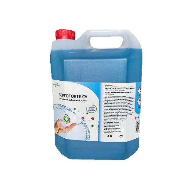 ΟΙΚΟΧΗΜΙΚΗ Septoforte CV Hydro Alcohol Antiseptic 4LT 13080803004 5205662009056