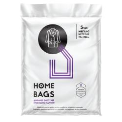 ΚΥΚΛΩΨ Clothes Bags 70X135 4PCS 1649 5214001231034