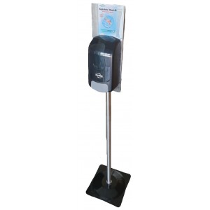 ΟΙΚΟΧΗΜΙΚΗ Floor Inox Stand For HG Dispenser 33202004014 0170600002