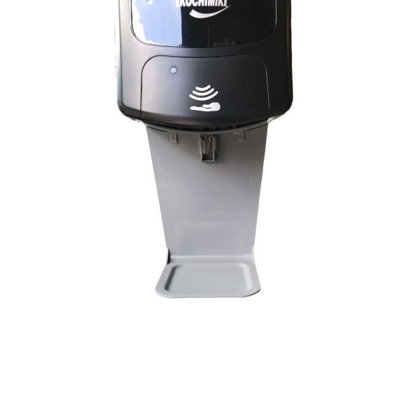 ΟΙΚΟΧΗΜΙΚΗ Base Disclaimer For Dispenser HG 33202004016 33202004016