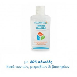 OEM Helenvita Protect Hand Αλκοολούχο Απολυμαντικό Gel Χεριών 100ML 2999090518 5213000528459