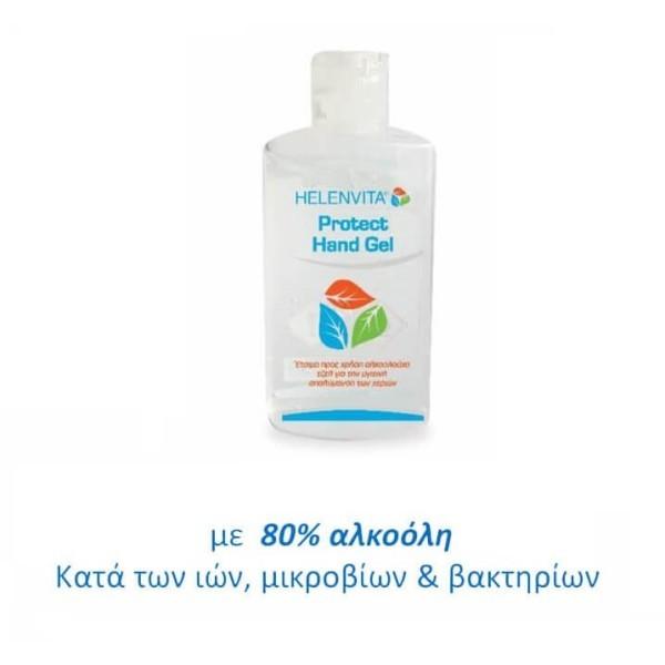 OEM Helenvita Protect Disinfectant Hand Gel 100Ml 2999090518 5213000528459