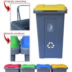 OEM Recycle Bin Ram 45Lt Yellow 440048B 0161010043