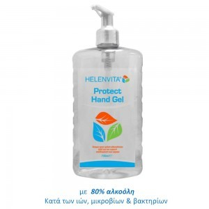 OEM Helenvita Protect Disinfectant Hand Gel With Pump 750Ml  2999090519 5213000528428