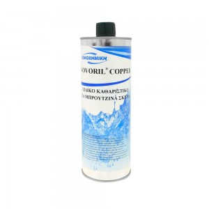 ΟΙΚΟΧΗΜΙΚΗ Novoril Copper Special Cleaner For Brass Utensils 23151506009 5205662008257