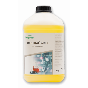 ΟΙΚΟΧΗΜΙΚΗ Destral Grill Oven And Grill Cleaner 5KG 13090902021 5205662003030
