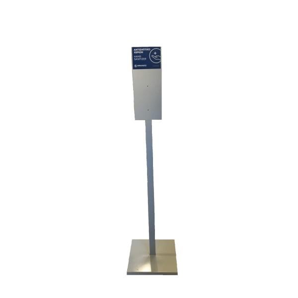 Endless Floor Stand For Tubeless Dispenser 2999999718 0170600006