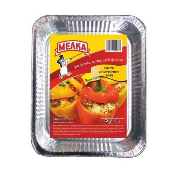 ΜΕΛΚΑ Aluminium Container Pan 3Pcs 8117 5202221009533