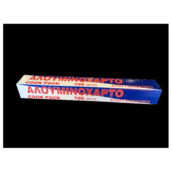 Θαλασσινός Aluminium Foil 100M X 45CM ΠΡ.3040 5202054020217