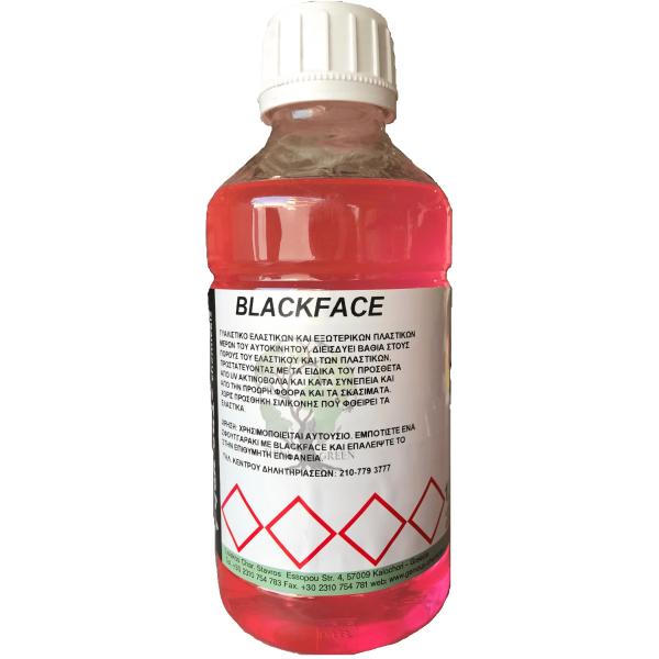 Genious Chemicals Blackface Γυαλιστικό Ελαστικών 1,1KG ΧΠΑΩ-00010 0130350000