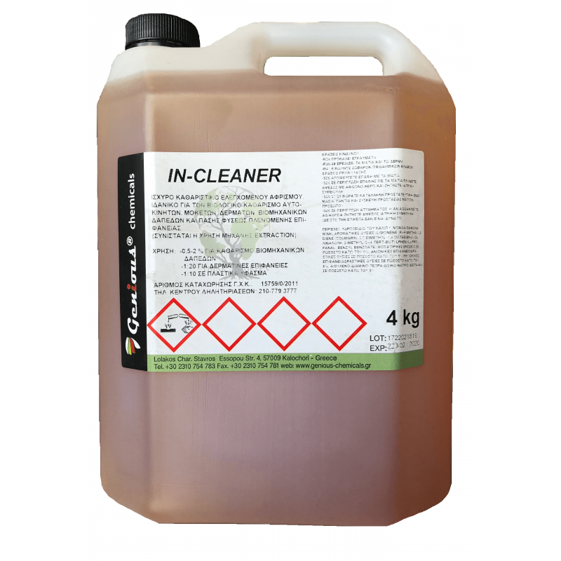 Genious Chemicals IN-Cleaner Biological Cleaner 4KG IN-CLEANER 4KG 0130350011
