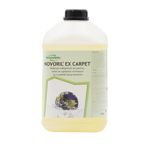 ΟΙΚΟΧΗΜΙΚΗ Novoril Ex Carpet Low Foaming Carpet Cleaner 5Kg 13151505005 5205662004617