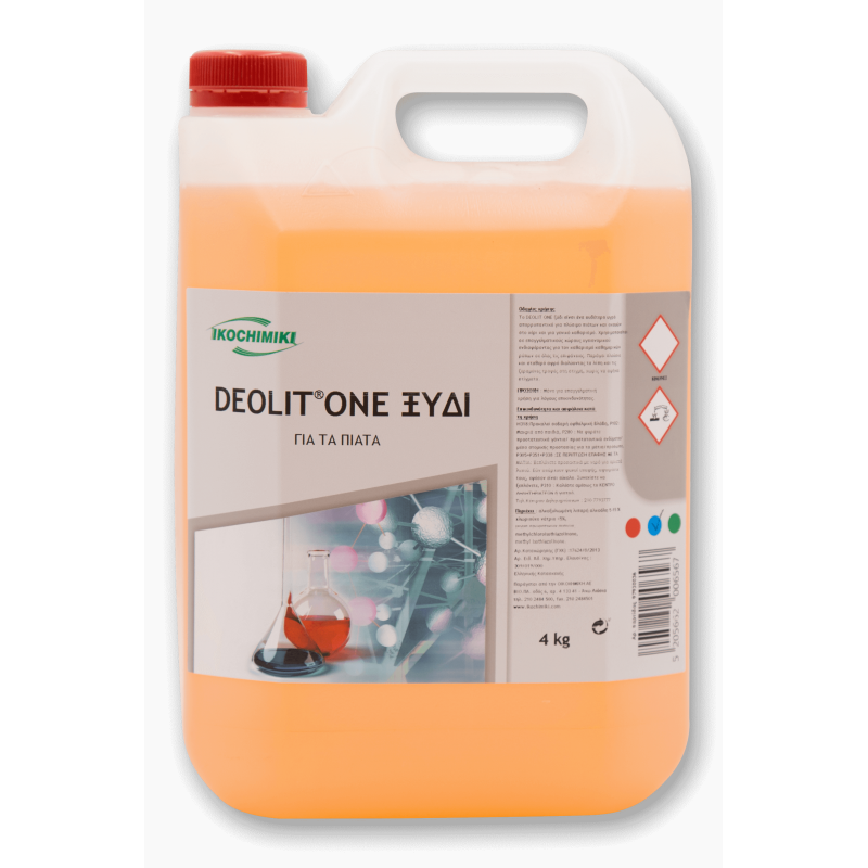 ΟΙΚΟΧΗΜΙΚΗ Deolit One Dish Washing Liquid Vinegar 4KG 13090902042 5205662006567
