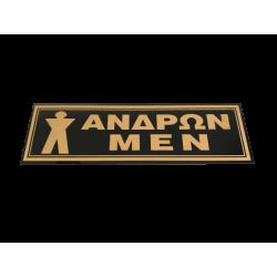 OEM WC Sign Men Black 20X6 08-00-020 0251460004