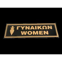 OEM WC Sign Woman Black 20X6 08-00-021 0251460005