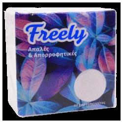Endless Freely Napkins Pack 80Pcs 1102330010 5202995010094