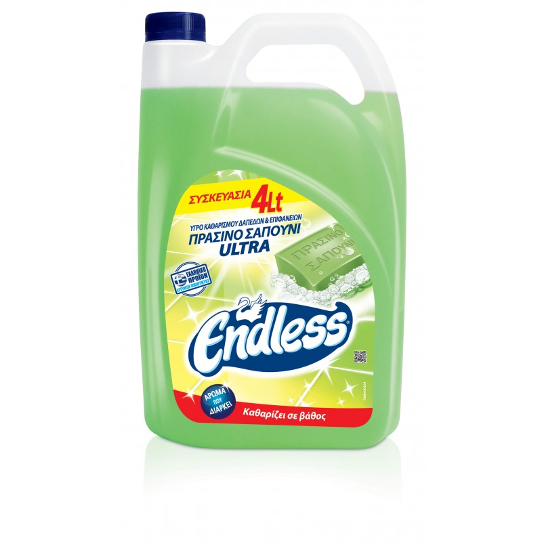 Endless Υγρό Δαπέδων Και Επιφανειών Πράσινο Σαπούνι 4LT 1200440104 5202995106414