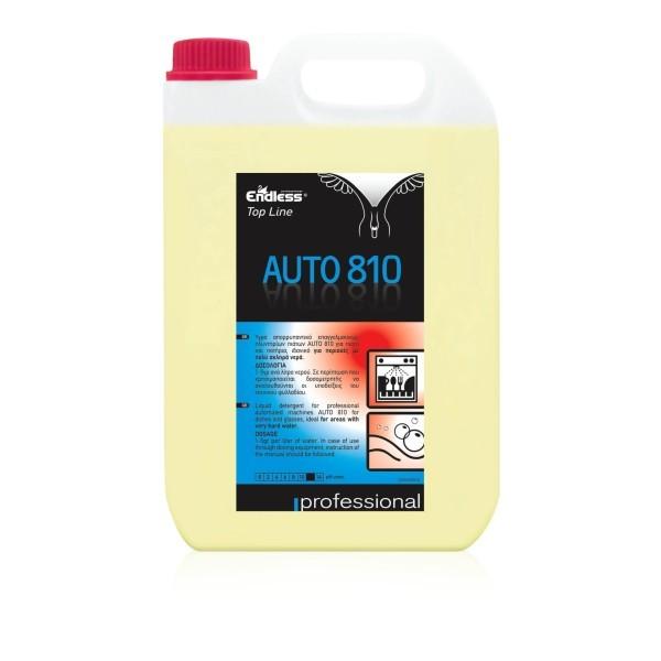 Endless Auto 810 Απορρυπαντικό Πλυντηρίoυ Πιάτων 5LT 1205350810 5202995105509