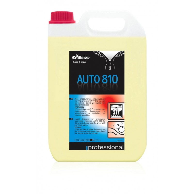 Endless Auto 810 Professional Automatic Dishwashing Detergent 5LT 1205350810 5202995105509