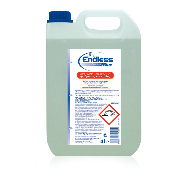 Endless Blue Υγρό Καθαρισμού Φούρνων Και Εστιών 4LT 1203441000 5202995104809